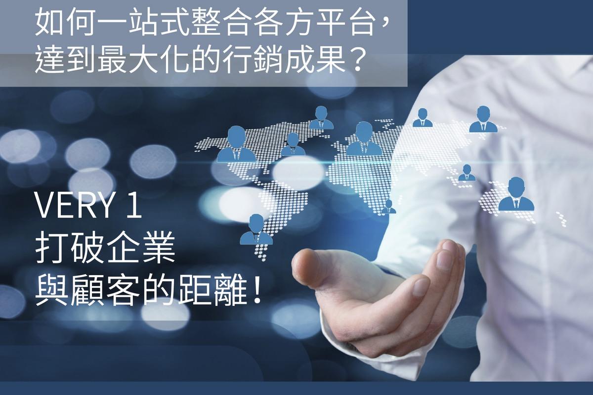 整合行銷,CRM系統,CRM軟體,CRM價格,CRM比較,客戶關係管理,行銷管理,CRM,CRM管理,CRM推薦